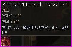 b0062614_1501619.jpg