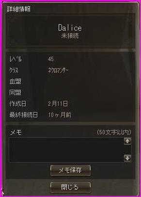b0062614_1544146.jpg