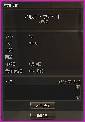 b0062614_1553153.jpg