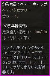 b0062614_16324667.jpg
