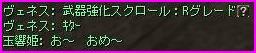 b0062614_16443837.jpg