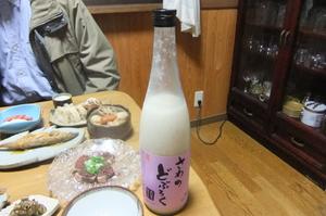 第9回新潟県グリーンツーリズムサミット_e0061225_1020226.jpg
