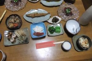 第9回新潟県グリーンツーリズムサミット_e0061225_1020474.jpg
