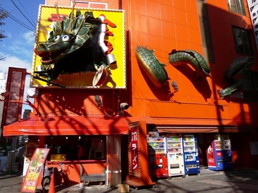 大阪のど派手さ おもしろい!_f0163730_1245038.jpg
