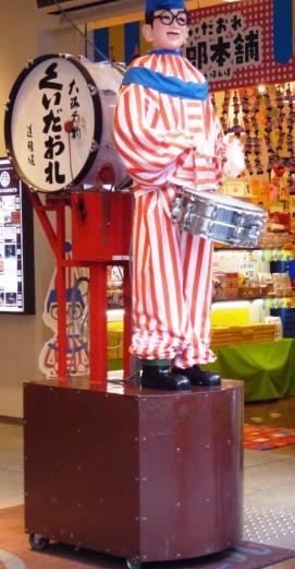 大阪の道頓堀かいわいをぶらーリ_f0163730_137353.jpg