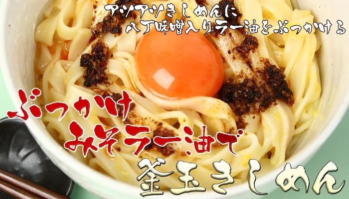 d0166534_1839367.jpg