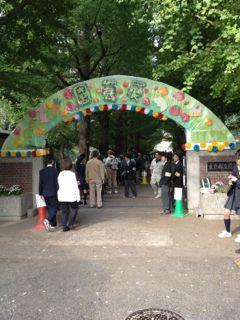 お散歩_f0209434_1131931.jpg
