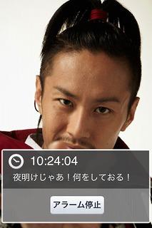 経済効果27億円!名古屋おもてなし武将隊、1stDVDをリリース!_e0025035_16333978.jpg