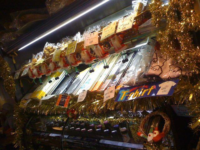 今日からクリスマス飾りつけはじめました♪ユラユラ、キラキラ★まぶしいです☆彡_c0069047_16372220.jpg