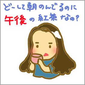 f0006855_13183858.jpg