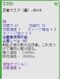 d0076057_23251288.jpg