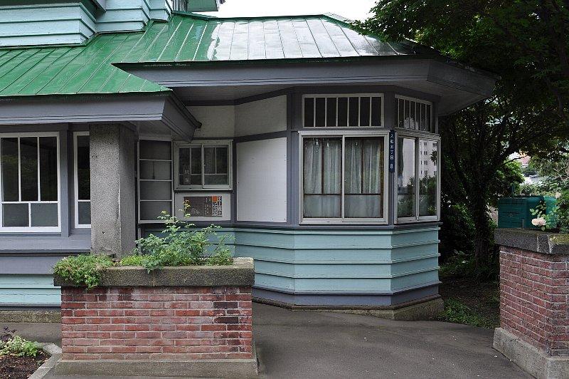 田上義也記念室(旧坂牛邸)_c0112559_15223752.jpg