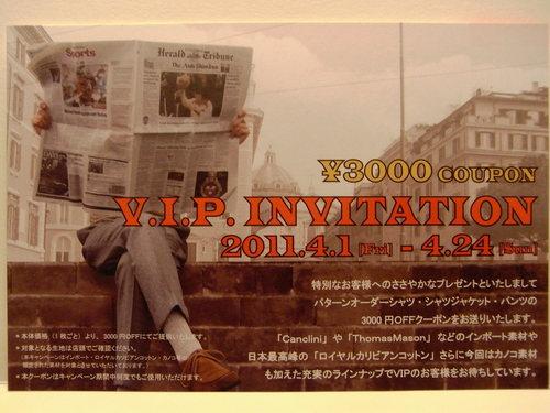 2011 春のV.I.P. INVITATION ~ 「パターンオーダーシャツ」&「シャツJK」&「ユーバーパンツ」編 _c0177259_2224691.jpg