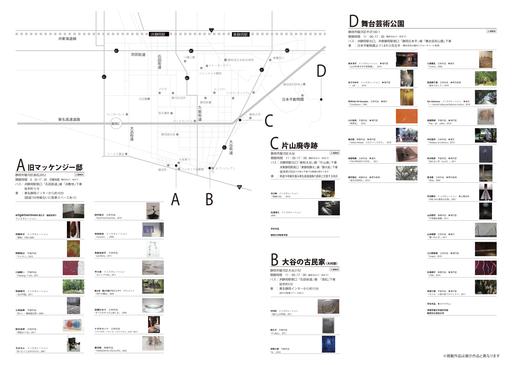 静岡アートドキュメント_d0023170_2327927.jpg