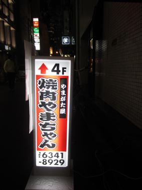 b0118001_8104758.jpg