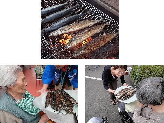 食事イベント「秋の味覚フェア」<エスティームライフ学園前>_c0107602_15304120.jpg