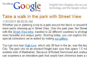 NYのハイライン公園をストリート・ビューでバーチャルお散歩できるようになりました_b0007805_0553962.jpg