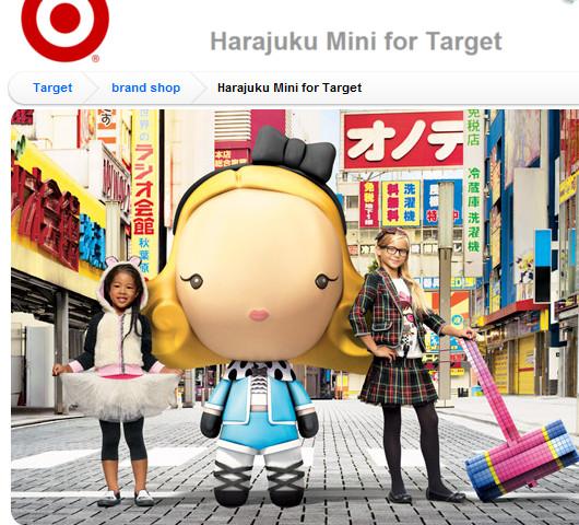 米国大手小売店ターゲットで日本文化の影響を受けたファッションブランド(Harajuku Mini )発売へ_b0007805_734492.jpg