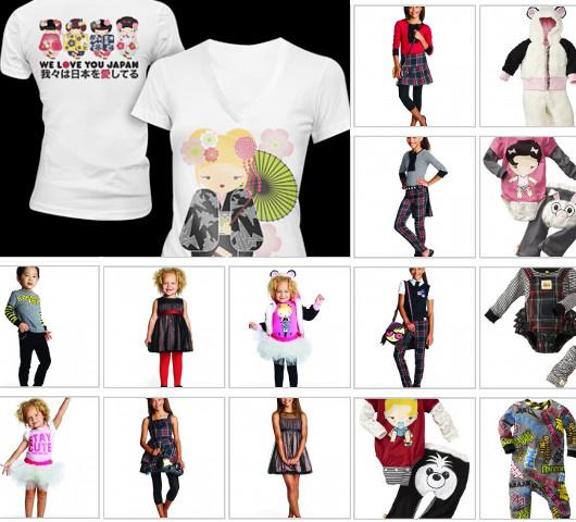 米国大手小売店ターゲットで日本文化の影響を受けたファッションブランド(Harajuku Mini )発売へ_b0007805_7585378.jpg