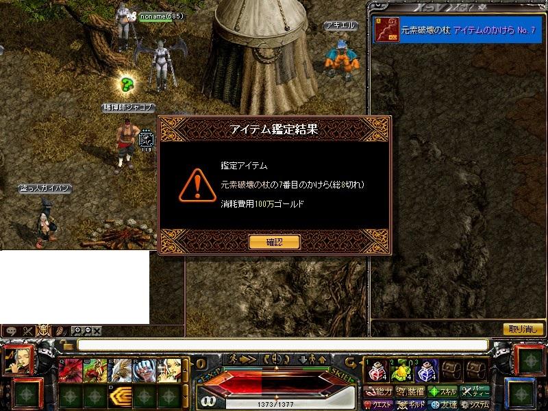 b0214607_1458313.jpg