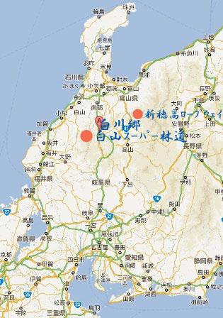 10/31 白川郷_a0169912_727950.jpg