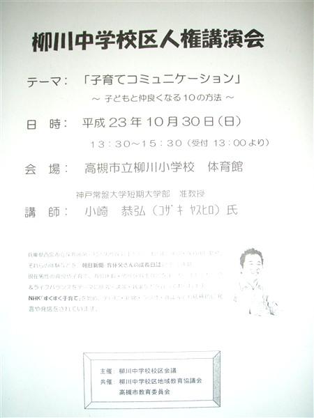 d0204017_22321522.jpg