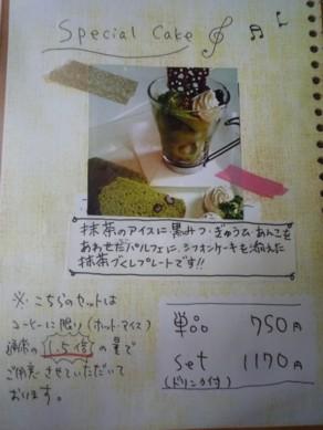 b0121019_2251861.jpg