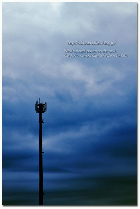暗雲おぼろ雲。_f0235723_162669.jpg