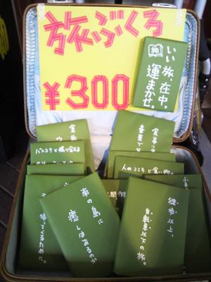 f0080530_11304345.jpg