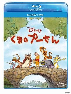最新劇場映画『くまのプーさん』のブルーレイ/DVDを2012年2月22日(水)に発売_e0025035_1401365.jpg