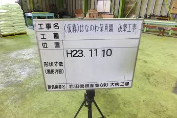 a0130052_2028497.jpg