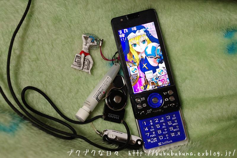 f0201353_23194391.jpg