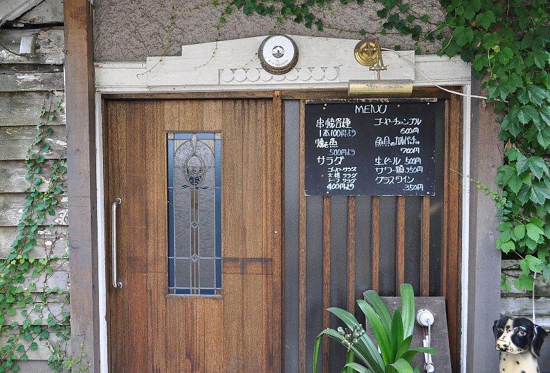 小樽の馬酔木(あしび)_c0112559_135924.jpg
