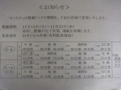 b0177163_1142643.jpg