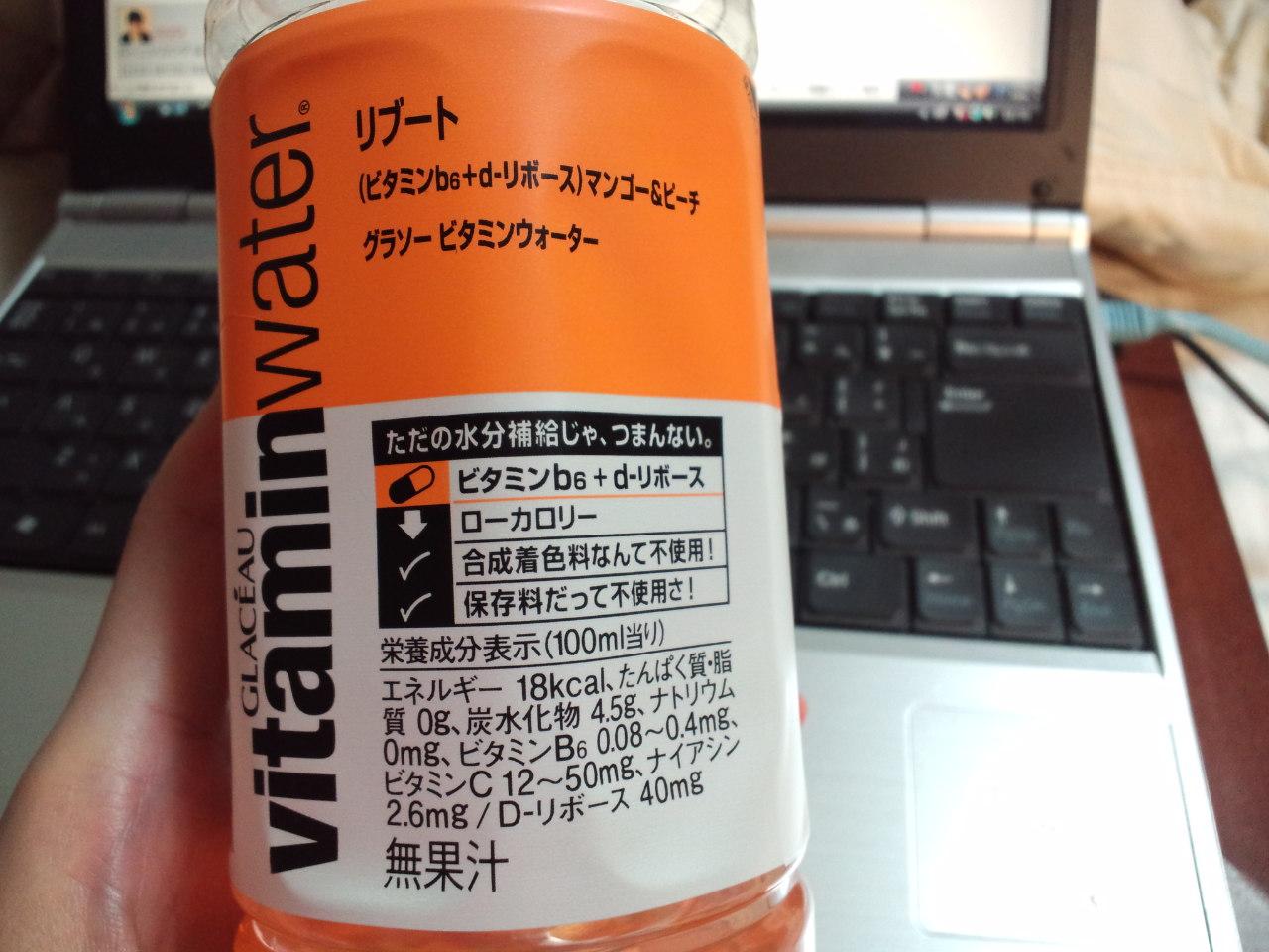 vitamin water_c0151965_1922683.jpg