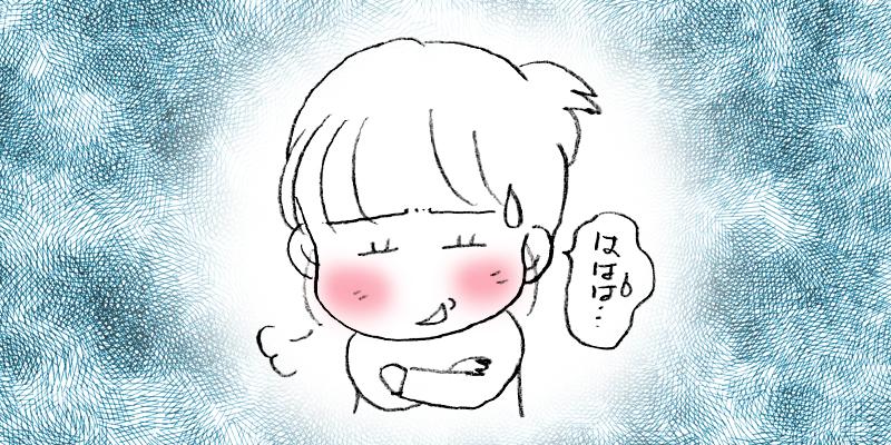 BOSCH漫画[エピソード10]〜下絵修正〜_f0119369_18571970.jpg