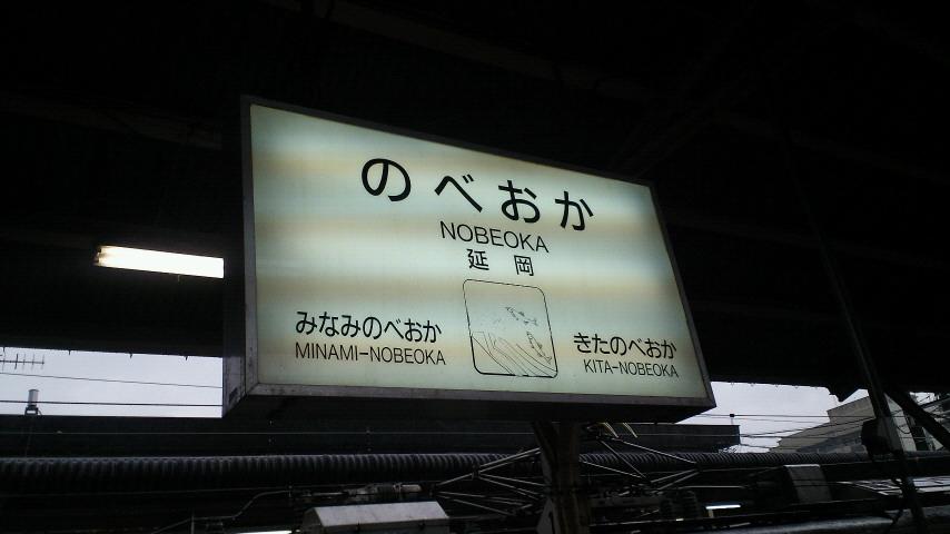 延岡にて_c0001670_2218536.jpg