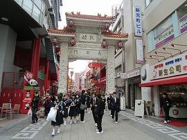 愛京 / 南京町の掘り出し物中華_e0209787_15241178.jpg