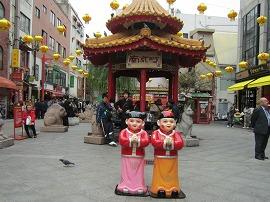 愛京 / 南京町の掘り出し物中華_e0209787_15265076.jpg