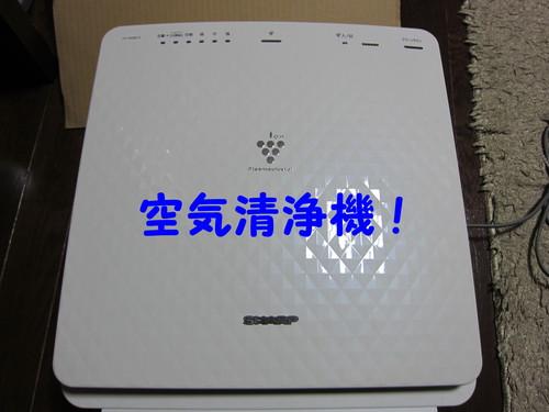 b0200291_22331088.jpg