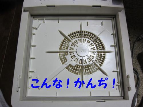 b0200291_22452377.jpg