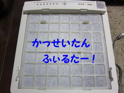 b0200291_231355.jpg