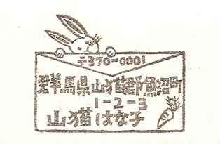 d0238101_195052.jpg