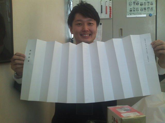 北洋銀行さんがご来店(^o^)_b0127002_13424024.jpg
