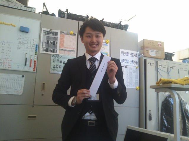 北洋銀行さんがご来店(^o^)_b0127002_13424027.jpg