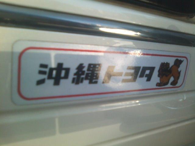 トミー ランクル札幌店_b0127002_9183951.jpg