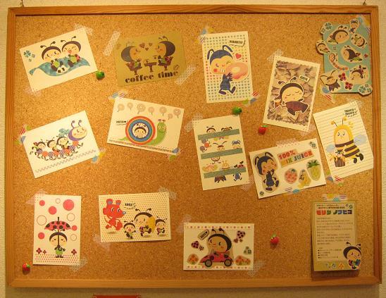 もぞもぞ 虫・蟲 展 - mozomozo mushimushi ten -      たまごの工房 企画展その10_e0134502_333915.jpg