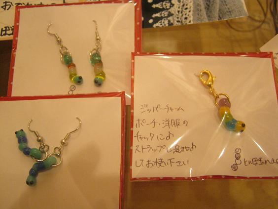 もぞもぞ 虫・蟲 展 - mozomozo mushimushi ten -      たまごの工房 企画展その10_e0134502_384198.jpg