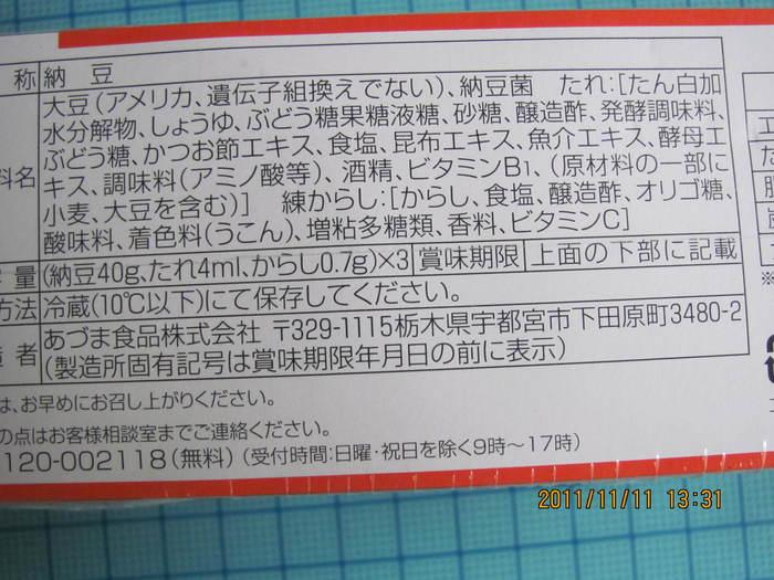 b0190709_18111561.jpg