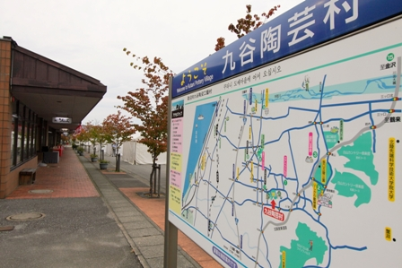 11/2 金沢近郊_a0169912_22274147.jpg
